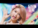 [Fancam] Soo Young of SNSD(소녀시대 수영) PARTY @M COUNTDOWN_150716 직캠중독 온라인