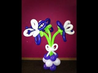 Цветок из воздушных шаров с тычинками (Flower of balloons with stamens)