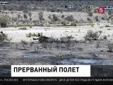 Композитор Джеймс Хорнер погиб в авиакатастрофе