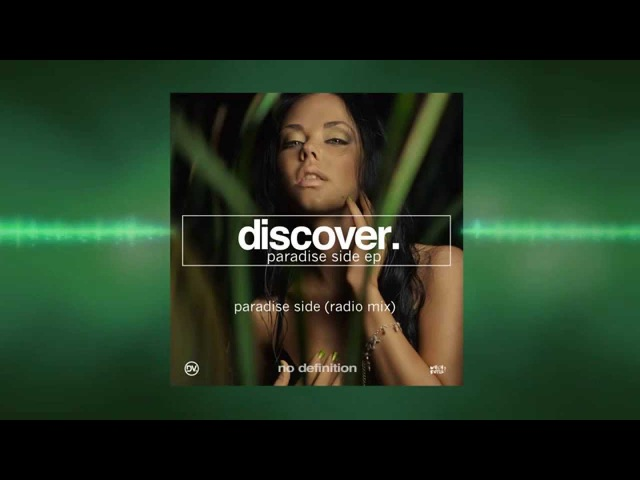 DiscoVer. - Paradise Side (Radio Mix)