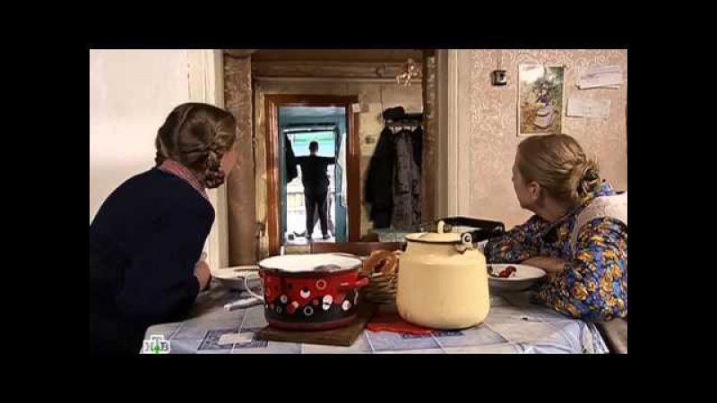 Смешной момент из сериала «Лесник 2»