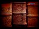 Психология человека Карл Юнг о подсознании часть 1