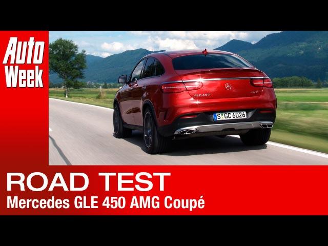 Mercedes-Benz GLE 450 AMG 4MATIC Coupé - AutoWeek review - English subtitled