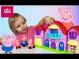 Обзор китайской игрушки Свинка Пеппа и домик семьи Пеппы