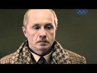 """""""Шерлок Холмс"""" - 1 серия. Сериал 2013.  Криминал, детектив. Россия"""
