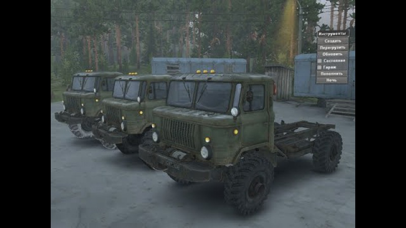 Мод GAZ-66-TURBO (Furkat) для Spin Tires 8.11.2015