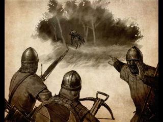 Прошлое человечества зачищается огнем и мечом