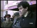 Немцов в Выксе 1996 г