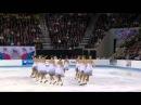 2013 World Synchronized Skating SP-3 Team Russia 1
