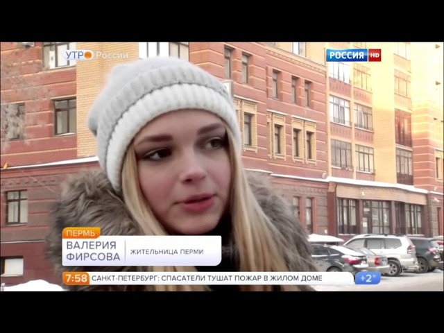 Акция Лайк водителю Россия 1 Доброе утро от 03 02 2016