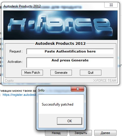 freecorder 2012