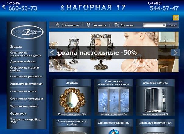 на Нагорной 17 | ВКонтакте