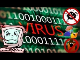 Как удалить вредоносную программу (вирус) или нежелательный софт с компьютера!