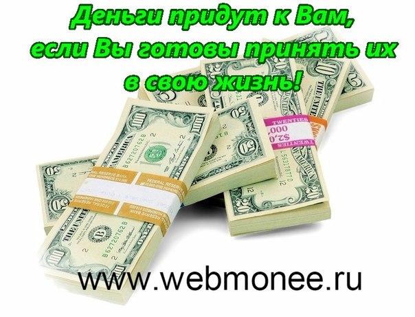 www.stoloto. ru.6 45 супер приз «Гослото «6 из 45. - stoloto.ru