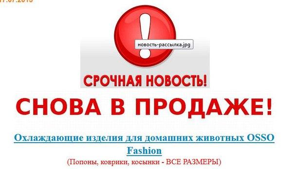 ПетСовет - интернет-зоомагазин, доставка заказов по всей России - Страница 3 FRwiH8SdDV4