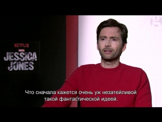 RUS SUB David Tennant on playing a villain in Marvel's Jessica Jones - People are compelled to do whatever he says