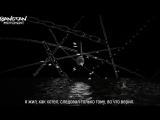 [RUS SUB] Comeback Trailer : Never Mind (360)