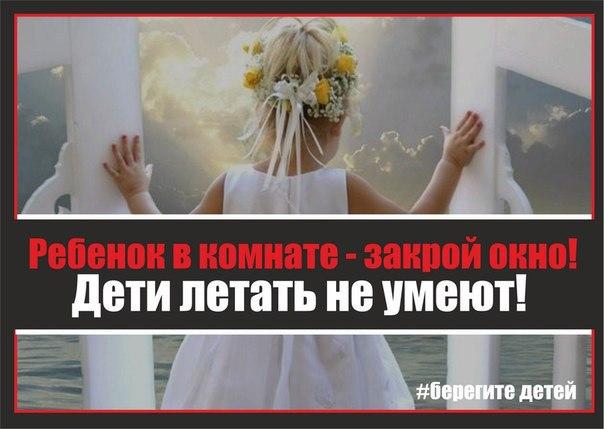 В Таганроге 5-летняя девочка упала с лоджии на восьмом этаже