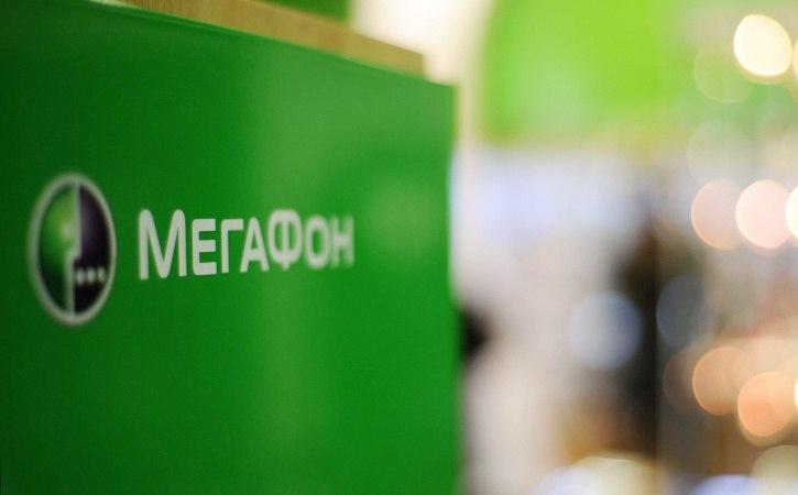 «МегаФон» включил связь ТСК «Южная»
