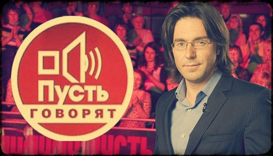 Первый канал в программе «Пусть говорят» покажет сюжет о массовой расправе над виновником ДТП под Таганрогом
