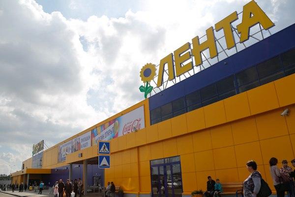«О'Кей» в Таганроге не появится, зато на его месте откроется вторая «Лента»