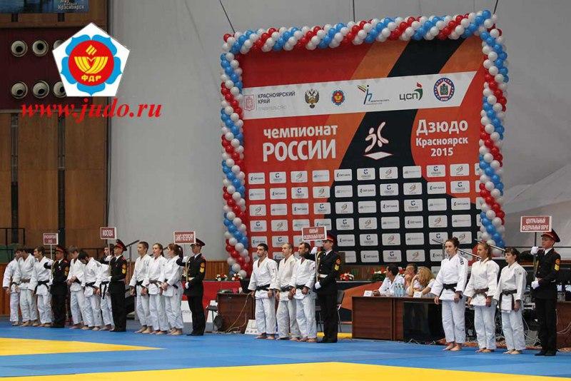 Таганрогские спортсменки вернулись с Чемпионата России по дзюдо