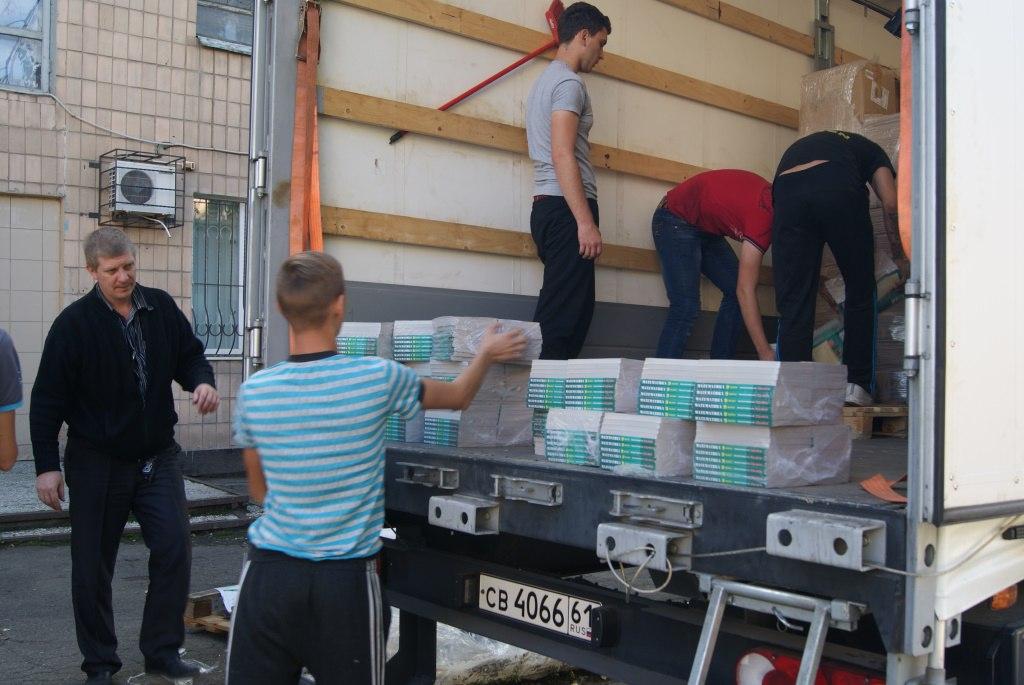 Ростовское издательство «ЛЕГИОН» подарило жителям Донбасса около 70 тыс. учебников для подготовки к ЕГЭ и ГИА