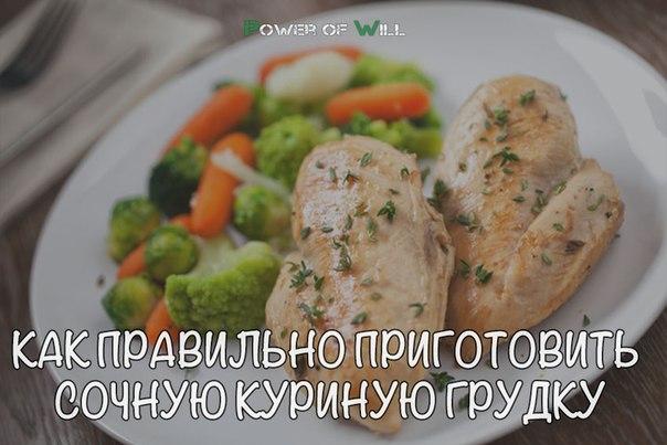 Как правильно варить куриную грудку для салата