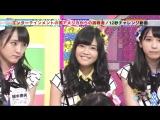 HKT48 no Goboten ep 65 от 13 сентября 2015 г.