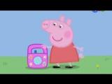 Peppa Pig listen slipknot