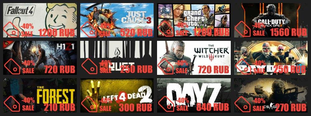 Продажа гифтов Fallout/CS:GO/GTA V/RUST