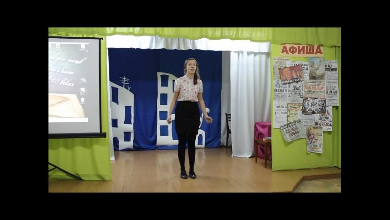 Дарья Кочурова - Цветы и пули (Евгений Евтушенко)