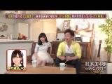 HKT48 no Odekake! ep116 от 13 мая 2015 г.