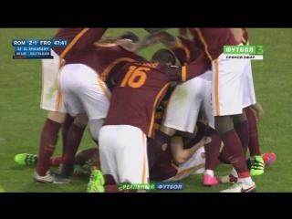 Рома 2-1 Фрозиноне. Супергол Эль-Шаарави