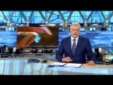 Время в 21:00. Первый канал (10.11.2015)