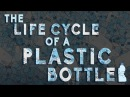 What really happens to the plastic you throw away Emma Bryce
