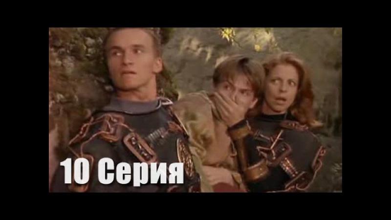 Чародей / Spellbinder (1995) 1 сезон 10 серия : Отчаянные Меры
