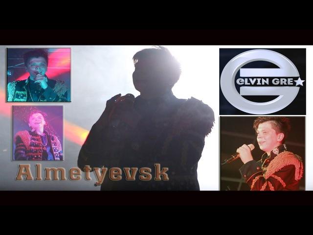 Elvin Grey Almetyevsk-05.06.2016.