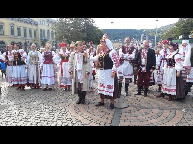 Belarus Folk Dance