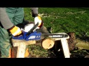 The Easy Start Hyundai HYC3816 Chainsaw