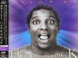 Hiram Bullock ft. Lalah Hathaway ~ Ghetto Heaven
