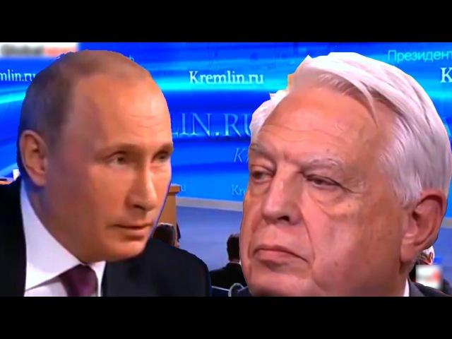 Putin vs Jornalista Ocidental