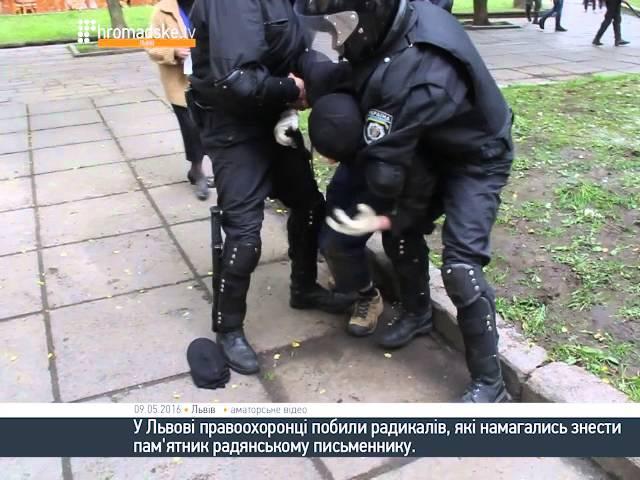 Правоохоронці побили радикалів