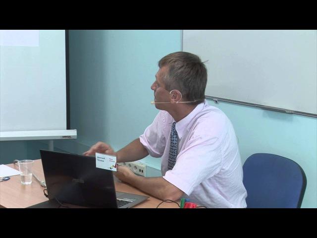Мастер-класс Дмитрия Русакова Как побороть кризис в продажах - Ситуация на рынке