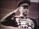 Маршал Рокоссовский Любовь на линии огня Marshal Rokossovsky Love on the line of fire