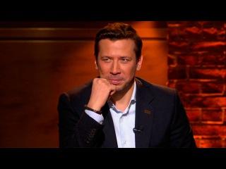 Андрей Мерзликин: `Когда два актера становятся одним, это уже таинство` - На ночь глядя - Первый канал