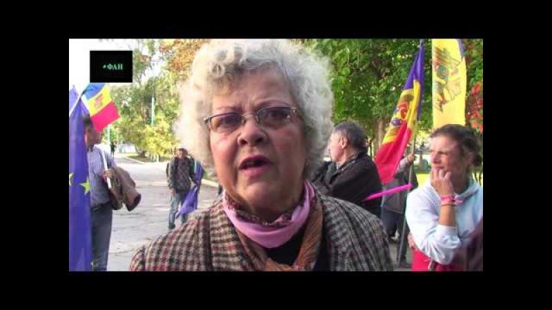 Протестующие в Кишиневе атаковали телекомпанию Publica, испугавшись «зеленых человечков»