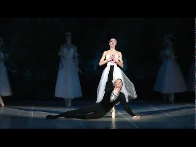 Наталья Огнева Жизель классический балет. 08.07.2009