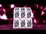 Уильям Пирс - Сдуй карточный домик.