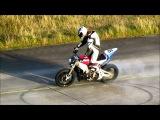Yamaha R1 naked bike no music